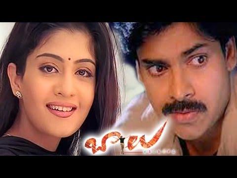 Balu Movie    Lokale Gelavaga Video Song    Pawan Kalayan, Neha Oberoi