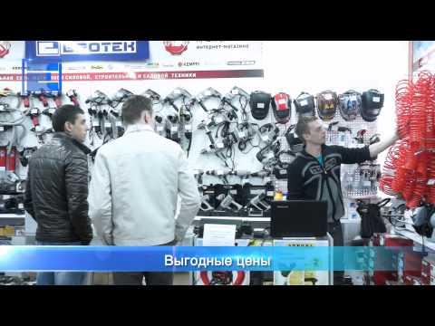 ЕВРОТЕК - Великий Новогрод. Магазин и пункт выдачи заказов интернет-магазина