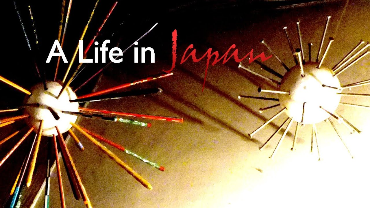 Arte Popular Ingles A Life In Japan Documentary English With English Subtitles