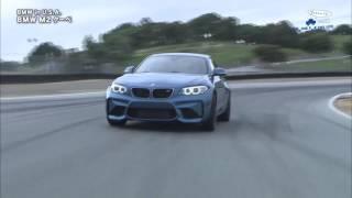 tvk(テレビ神奈川)「クルマでいこう!」 BMW M2クーペ 篇