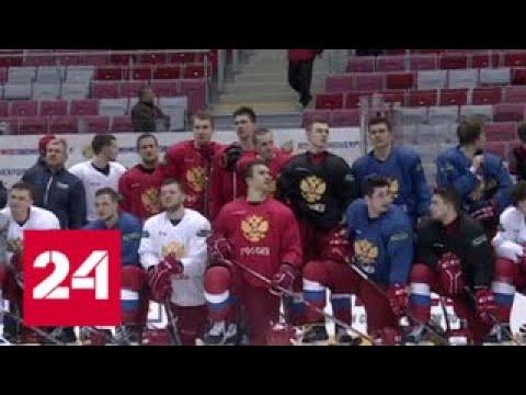 Перед матчем с командой Германии в Сочи хоккеисты сборной РФ встретились со школьниками из центра …