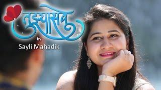 Download Hindi Video Songs - Tuzyasave   Romantic Marathi Song   Sayli Mahadik   Somesh Narvekar   Krunal Rane   Pictography