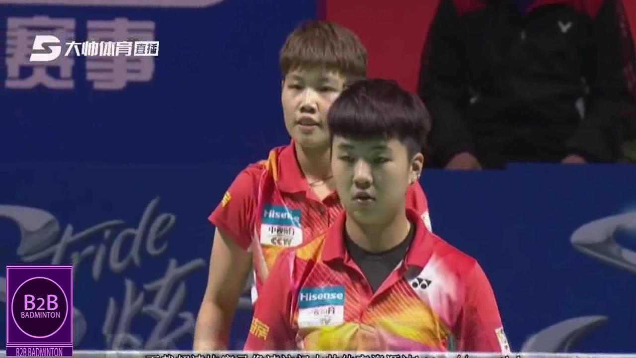Badminton 2017 CBSL Semi Final Huang Dongping Li Yinhui vs Yu