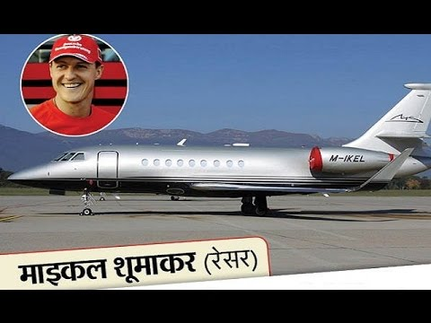 9 athletes with superb private jets | Ronaldo | Floyd Mayweather | tiger woods
