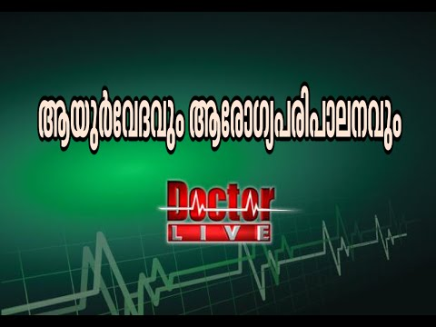 Ayurvedic Healthcare |Doctor Live 16 April 2016