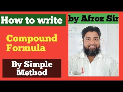 How To Write Compound Formula   How To Write Chemical Formula   Tricks To Write Chemical Formula