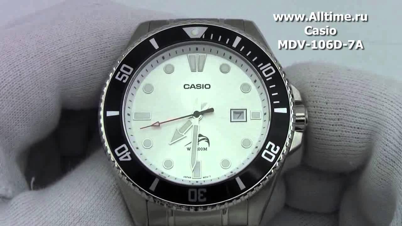 Мужские японские наручные часы Casio MDV-106D-7A