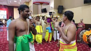 'Sriniasa Kalyanam' by Sampradayam in Ajman