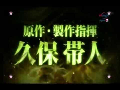 Trailer do filme Bleach: 4 - The Hell Chapter