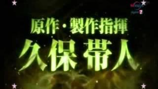 Bleach movie 4 (Hell Chapter Trailer) December 4, 2010