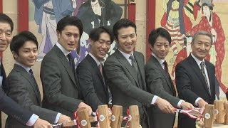 東京・浅草の浅草公会堂で2日、恒例の「新春浅草歌舞伎」が始まり、出...