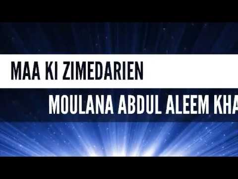 Maa ki zimmedarian - Moulana Abdul Aleem Khateeb Nadwi - Bhatkal Jamia Masjid | ماں کی ذمہ داریاں