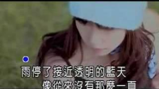 Yuan Liang Wo Mei You Shuo 原谅我没有说 - 李聖傑 Sam Lee Sheng Jie