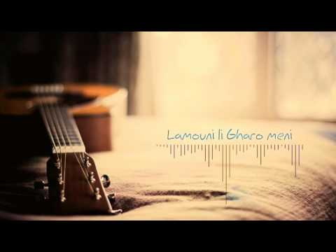 Guitar - Lamouni Li Gharo Méni / جيتار - لامونــــــــــي