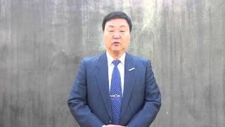 20131123 동문회장 인사말.mp4