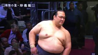 November 2018 - Day TWO - Kisenosato v Myogiryu
