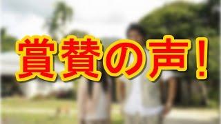 下町ロケットの阿部寛 仲間由紀恵の結婚のコメントが秀逸すぎると話題w...