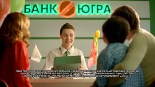 """Реклама """"70 лет Победы"""""""