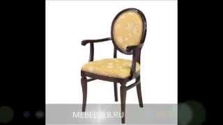 Деревянные стулья Сибарит  Интернет магазин мебели в Краснодаре(Видеообзор продукции фабрики Юта. Коллекция деревянных стульев серии Сибарит. Возможно изготовление в..., 2014-08-02T19:04:03.000Z)