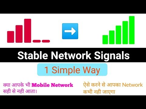 How To Optimize & Boost 4G+ Connection For Faster Mobile Data Signal - 2020 (Step By Step)