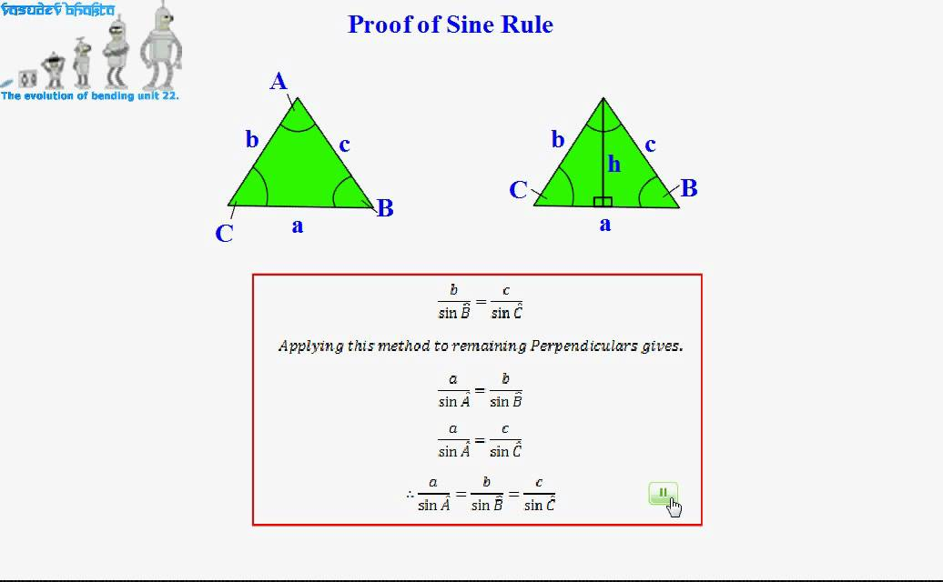 how to find sine rule