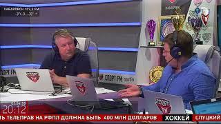 Спорный момент. Гости - Константин Клещев и Денис Панкратов. 03.04.18