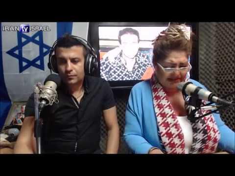 רדיו רן בפרסית 7.10.16 راديو ران اسرائيل - Persian radio in israel shookhi bazar