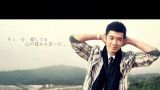 7 년간의 사랑 / Seven Years of Love ( Vietnam version )