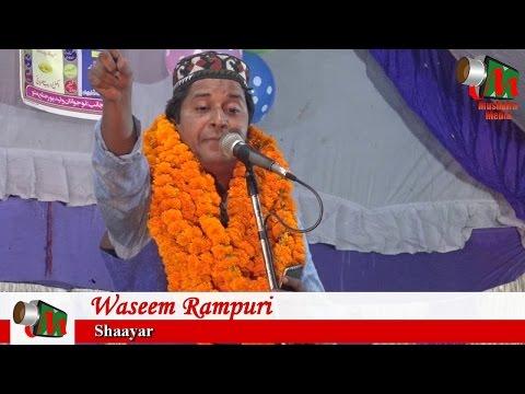 Waseem Rampuri NAAT, All India Naatiya Mushaira, Walidpur Mau, 20/10/2016, Sadar USMAN GANI