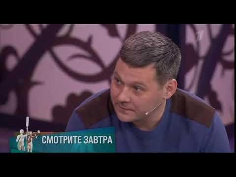 Мой БрюсЛи. Мужское / Женское. Выпуск от13.01.2020