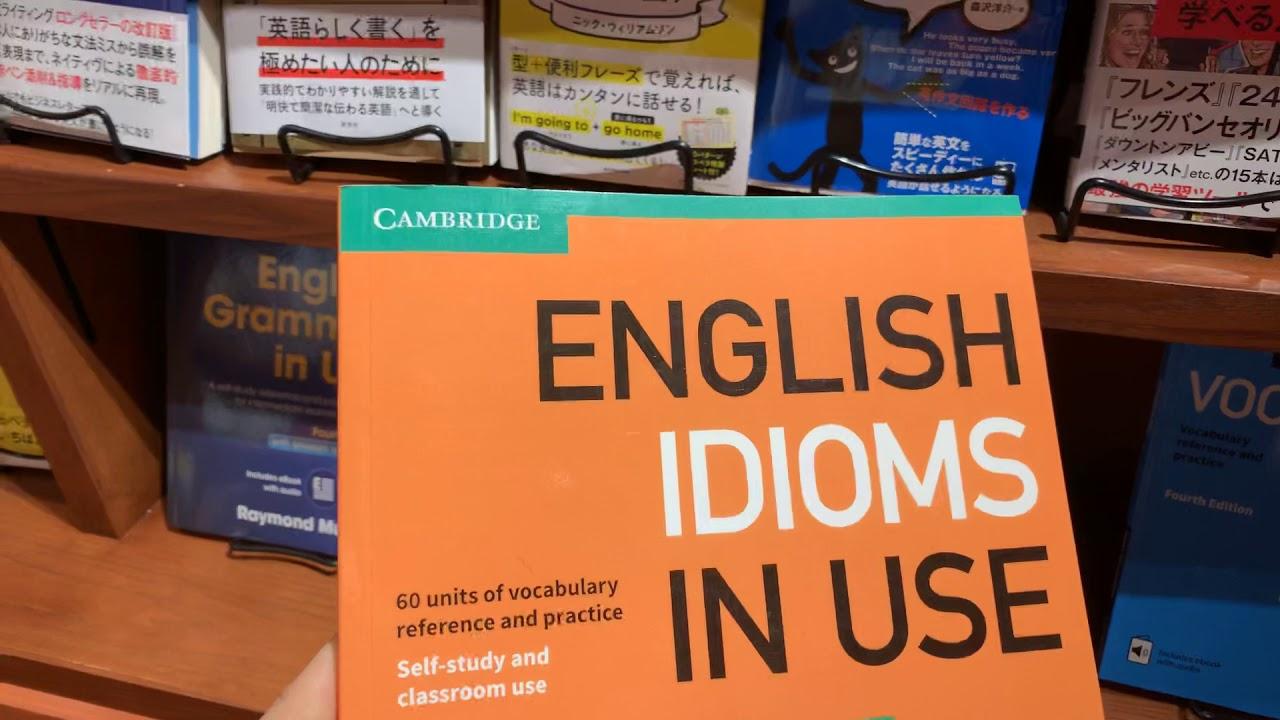 煽る 英語