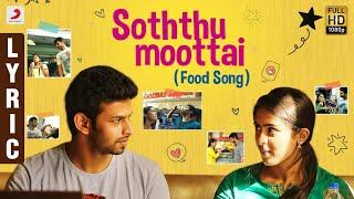 Puppy - Soththumoottai Lyric | Yogi Babu, Varun, Samyuktha Hegde | Dharan Kumar | RJ Balaji