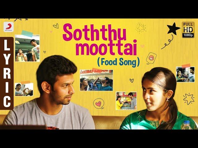 Puppy - Soththumoottai Lyric | Yogi Babu, Varun, Samyuktha Hegde | Dharan Kumar | RJ Balaji #1
