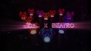 소녀시대 (Girls' Generation ) Official Lightstick  Edit