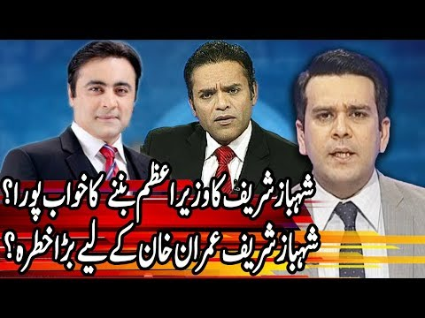 Center Stage With Rehman Azhar - 22 December 2017 - Express News