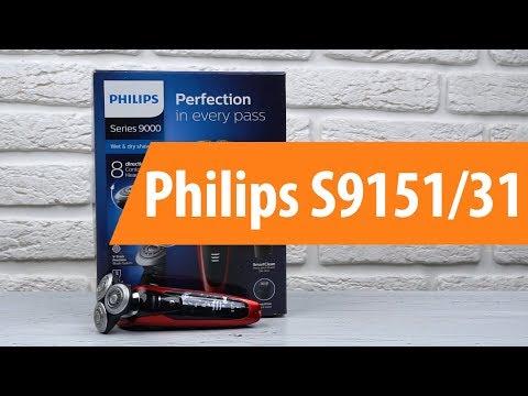 Распаковка Philips S9151/31 / Unboxing Philips S9151/31