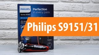 Розпакування Philips S9151/31 / Unboxing Philips S9151/31