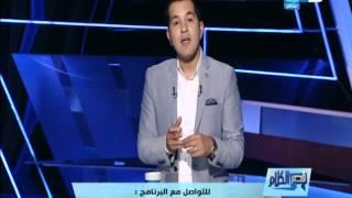 قصر الكلام - محمد الدسوقي : اعلان WWالاخوانW في مشاركتهم لتظاهرات غدا ليس له علاقة ب تيران وصنافير!