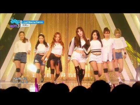 【TVPP】Tiffany(SNSD) - I Just Wanna Dance, 티파니 - 아이 저스트 워너 댄스 @Solo Debut Stage, Show Music Core