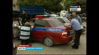 Рейд по устранению незаконных парковок в Черкесске