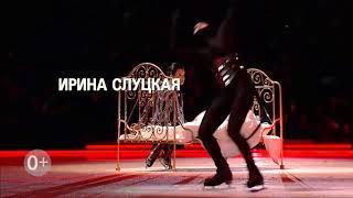 Щелкунчик-2 - тизер