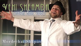 MORDECHAI SHAPIRO - Vehi Sheamda (Official Video) וְהִיא שֶׁעָמְדָה - מרדכי שפירא