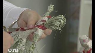как сделать куклу из соломы своими руками легко