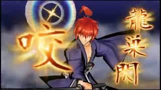 Rurouni Kenshin Kansei Himura Hitokiri Battousai vs. Shinsengumi Saito