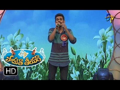 Mallelu Pooche Song | Sai Madhav Performance | Padutha Theeyaga | 22nd January 2017 | ETVTelugu