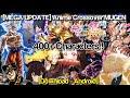 Bleach 500 - Kirge is DOWN! - YouTube