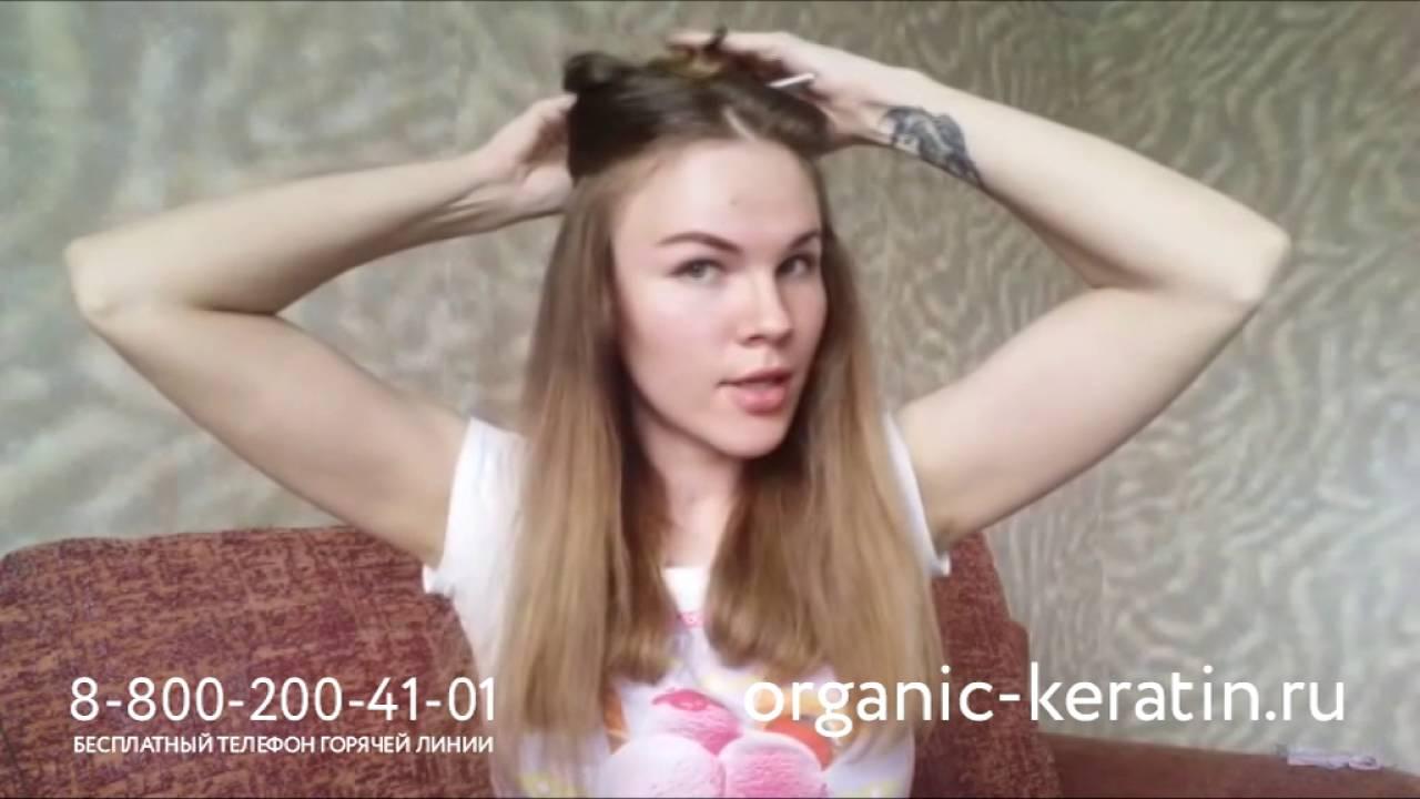 Кератиновое выпрямления волос и ботокс для волос bio fix med купить на официальном сайте компании bio fix med эксклюзивных представителей в россии.