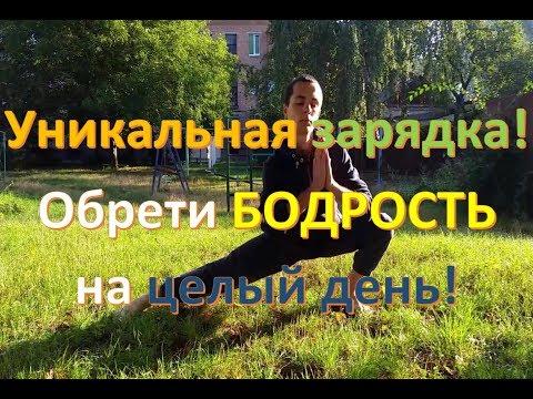 лечебная гимнастика геморой