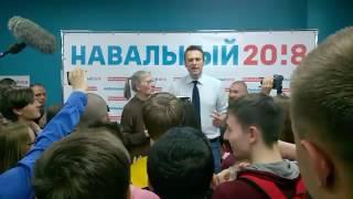 Навальный на открытии штаба в Ульяновске/Я не романтик, я прагматик (20.05.2017)
