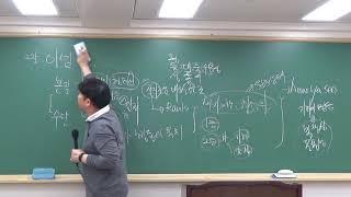 2회_(암기강의 : 19-03~05)_행정이념~조직구조…